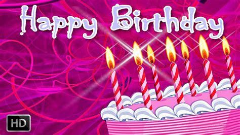 happy birthday    god bless  song lyrics mp