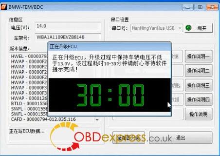Yanhua-bmw-fem-programmer-add-new-key-(15)