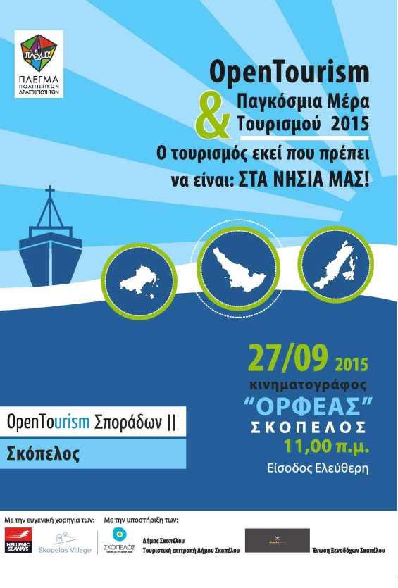 opentourism skopelos