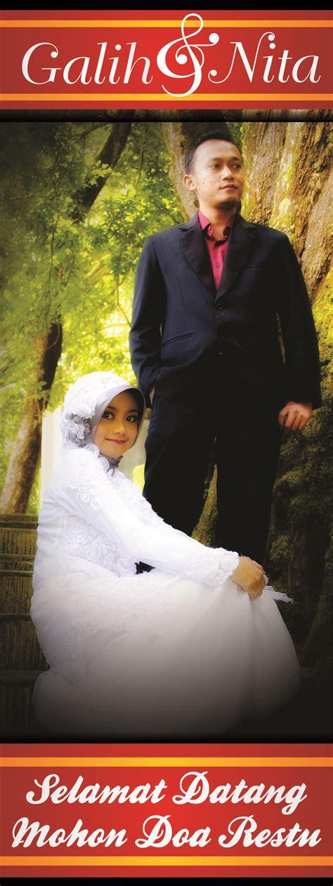 banner pernikahan terbaru undanganme