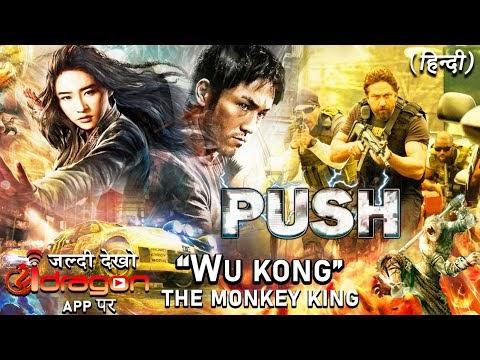 Push - Hindi Dubbed