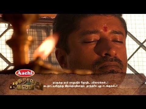 சிம்பல் தெரபி-வாழ்வை வளமாக்கி கொள்ள எளிய பயிற்சிகள்