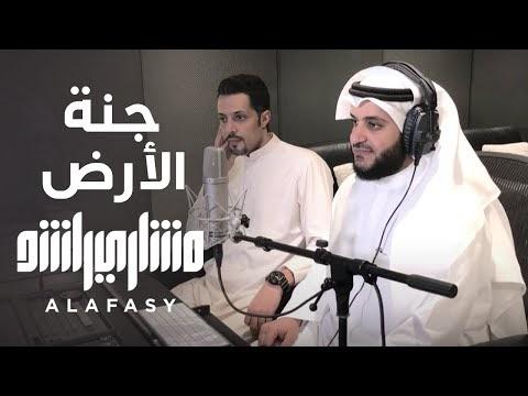 جديد أناشيد الأم 2019 بالكلمات مكتوبة ..