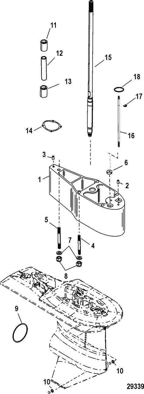 Mercury Marine 50 HP EFI (4 Cylinder) (4-Stroke) Extension