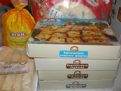 frozen pastries from crete