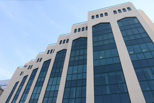 Dubai HSBC Bank