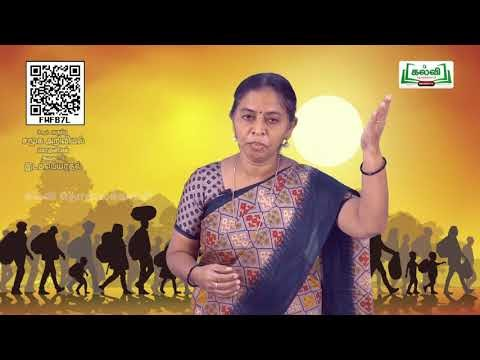 9th Social science இடம்பெயர்தல்  அலகு 5 Part 1 Kalvi TV