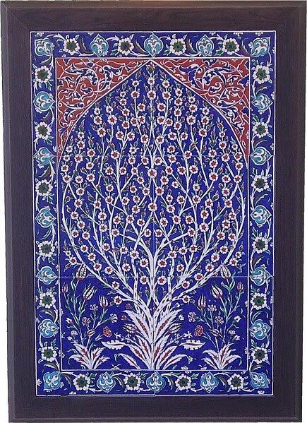 File:Blue Turkish Tiles.JPG