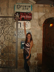 Shoshanah's Bar!