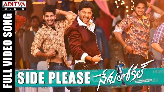 Side Please Song Lyrics in Telugu | Nenu Local | Nani, Keerthi Suresh | Devi Sri Prasad