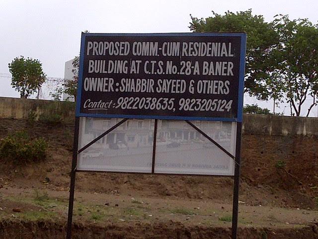 Proposed Commercial cum Residential Complex at Baner Village - Visit Reelicon Alpine Ridge, Amit's Sereno, Pride Platinum, Welworth Paradise, Venkateshwara Mirabel & Pride Valencia, near Pancard Clubs, Baner, Pune 411045