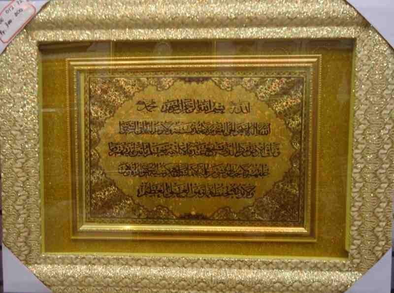 Harga Hiasan Dinding Kaligrafi Pelephante