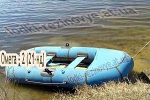 купить резиновую лодку б у в украине