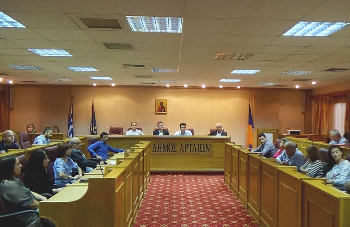 Άρτα: Συνεδριάζει το Δημοτικό Συμβούλιο Δήμου Αρταίων