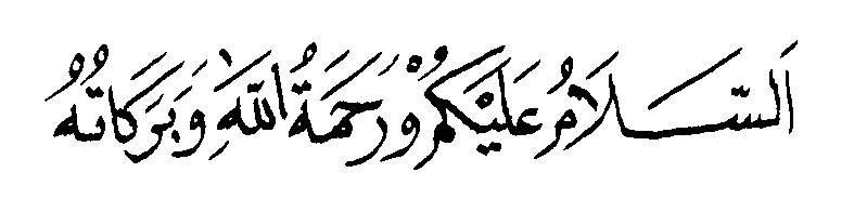 Hasil gambar untuk tulisan arab assalamualaikum