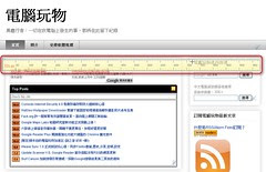 bloggerdraft-09 (by 異塵行者)