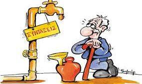 Αποτέλεσμα εικόνας για συνταξεις γελοιογραφιες