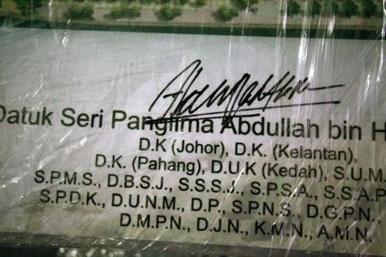 pm-sign.jpg