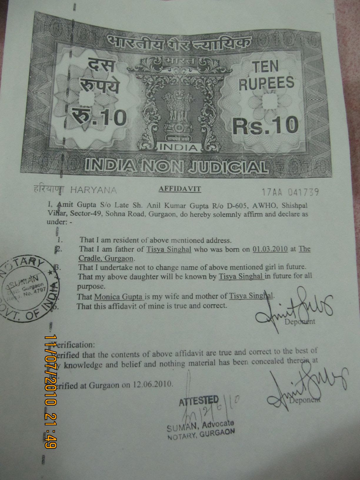 Birth certificate sample in kerala gallery certificate design birth certificate affidavit stamp paper image collections birth certificate affidavit stamp paper value image collections birth yadclub Gallery