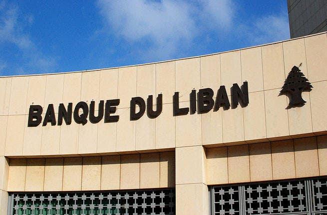 Lebanese banks suffering contractions  Al Bawaba