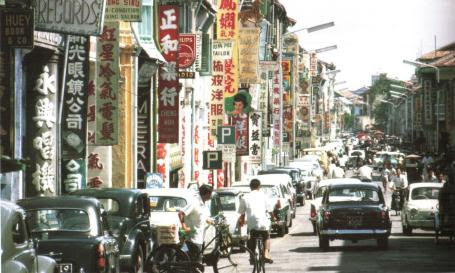 George Town in the early 1
