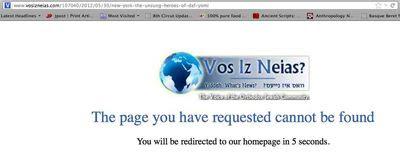 VIN removed Slifkin article 5-30-2012
