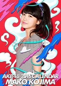 Kojima Mako 2016 AKB48 B2 calendar /