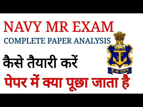 Indian Navy mr exam 2019 Preparation