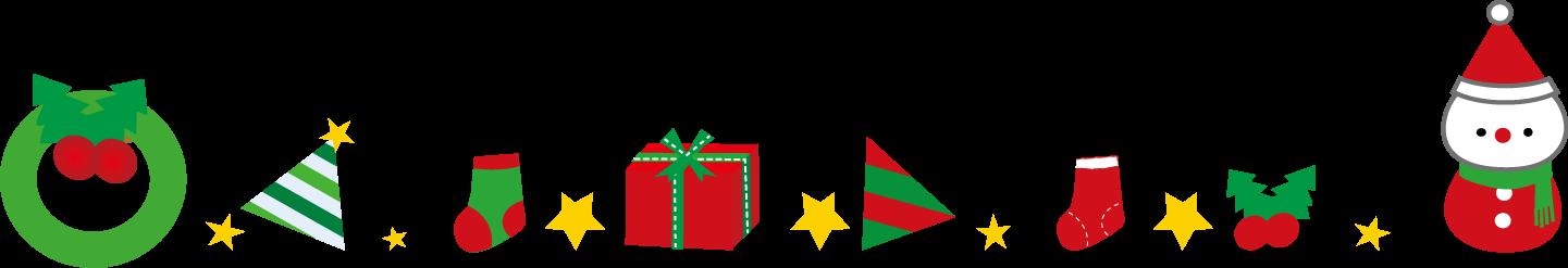 飾り枠ライン無料イラスト素材クリスマス