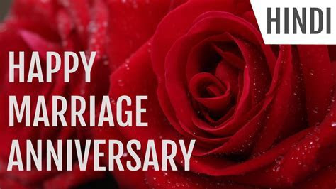 Beautiful Quotes On Marriage Anniversary Wishes In Hindi
