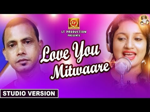 Love You Mitwaare Romantic Song By Lopamudra,Kuna Mp3