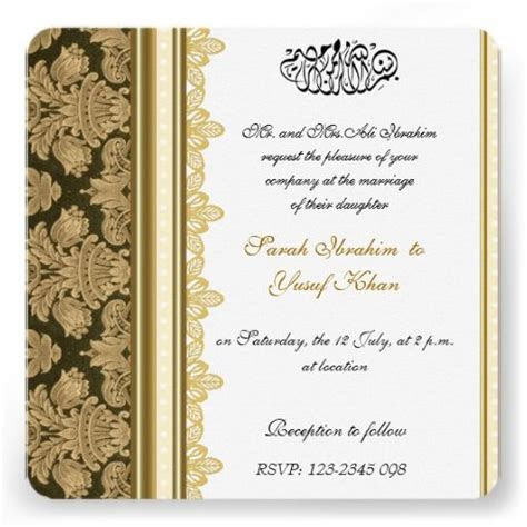 Gold Damask Brocade Muslim wedding Card   Weddings
