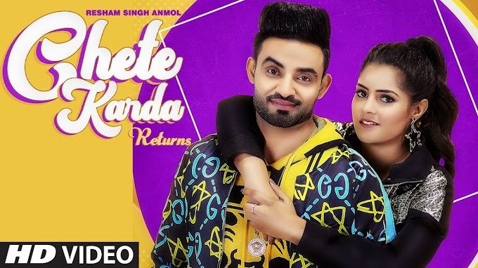 Chete Karda Returns Song lyrics in English: Reshma Singh | Anmol | T-series Punjab