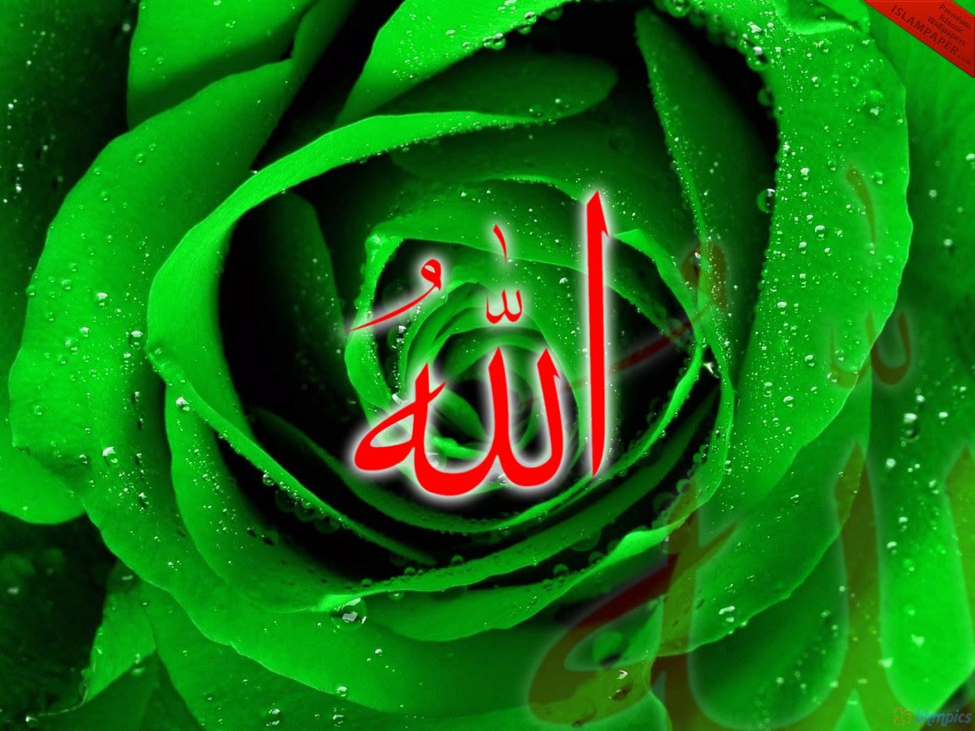 87 Gambar Allah Hafiz