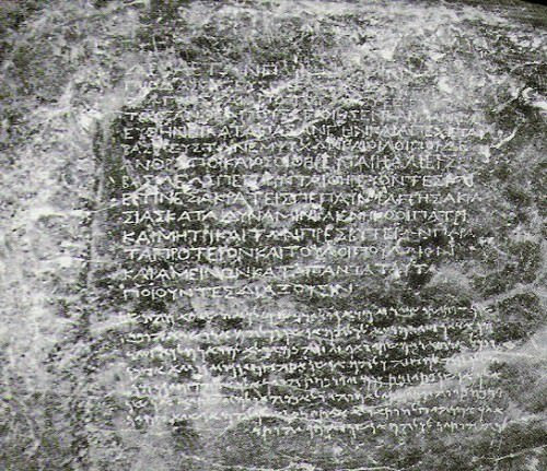 Greek and Aramaic inscriptions by king Ashoka