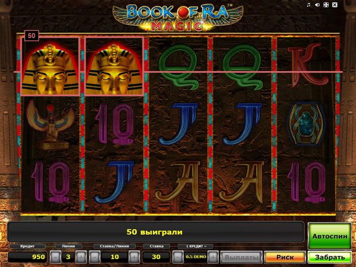 Посетите сайт казино Вулкан для игры на деньги! Здесь собраны лучшие брендовые слоты и другие игры.Клиенты площадки получают бонусы, могут участвовать в акциях🤝.