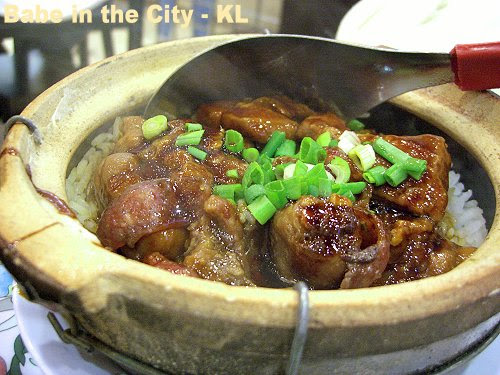 GFX - claypot chicken rice