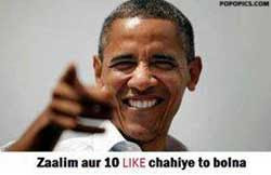 Obama Funny Photo Comment Fb Photo Comments Popopicscom