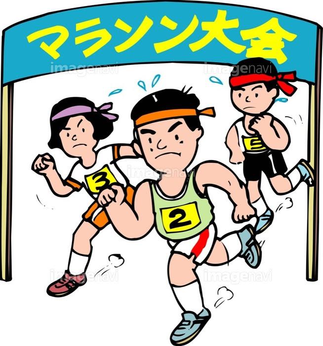 マラソン大会の画像素材40896490 イラスト素材ならイメージナビ