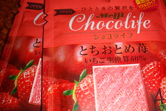 Meiji Chocolife