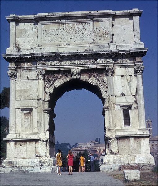 File:Arc de titus frontal.jpg