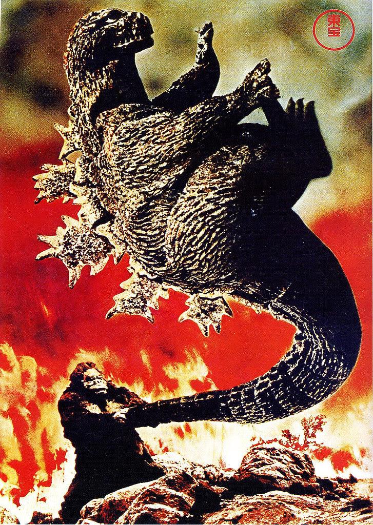 King Kong vs Godzilla (1963) 2