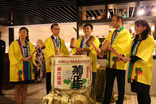 Breaking of sake barrel ceremony