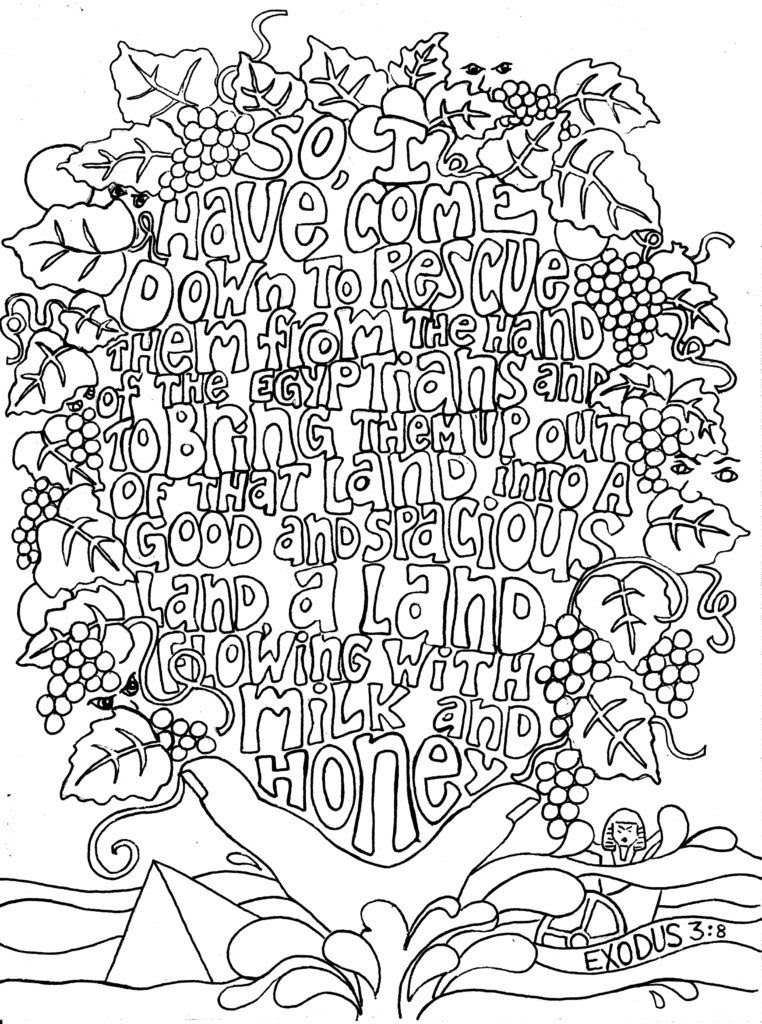 470 Free Printable Name Coloring Pages For Adults Pictures