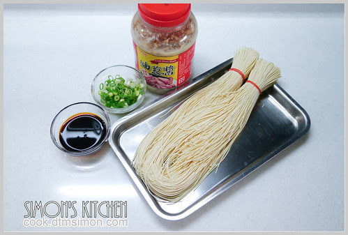 蔥油麵線01
