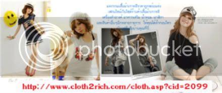 CLOTH2RICH