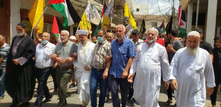 خلال المسيرة