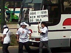 IMG00502-20120331-1420