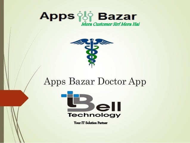 Download bazar baraye iphone download mp3 music free.