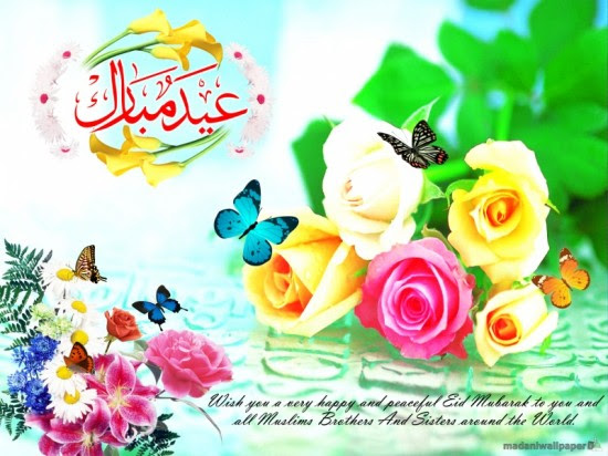 eid-happy-greeting-cards-2012-pictures-photos-